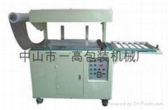 5580瞬熱貼體線路板包裝機