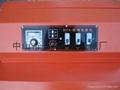 4020热收缩包装机 4