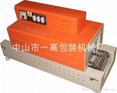 2620热收缩包装机