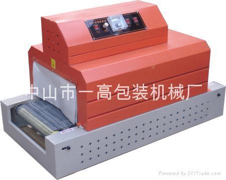 4020(网带)热收缩包装机 1