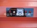 4020(网带)热收缩包装机 2