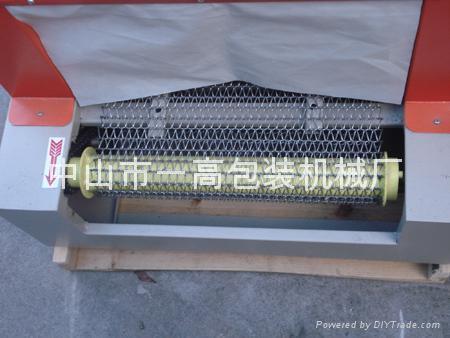 4020(网带)热收缩包装机 3