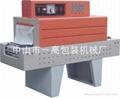 26165熱收縮包裝機