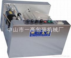 鋼印自動日期、批號打碼機