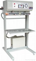600立式外抽真空包装机/有机大米真空包装机