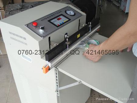 外抽式真空充氣包裝機(VS-600)電子原件真空包裝機 2