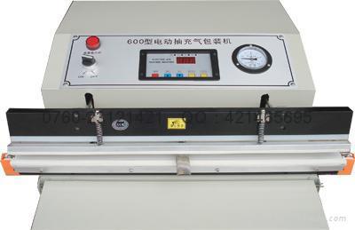 外抽式真空充氣包裝機(VS-600)電子原件真空包裝機 3