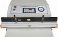 外抽式真空充气包装机(VS-600)电子原件真空包装机 3