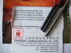 """3/16"""" x 2"""" Ferrocerium Flint Rod -"""