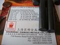 12x127mm Ferrocerium Flint Rod -