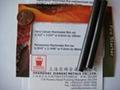 8x100mm Ferrocerium Flint Rod