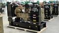 diesel generator with CCEC Cummins