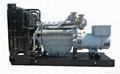 diesel generator set 600kw/750kva,with Perkins engine 4006-23TAG2A