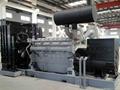 1200kw/1500kva Perkins diesel generator,with Perkins engine 4012-46TAG2A