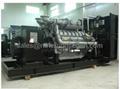 Perkins diesel generator 1600kw/2000kva