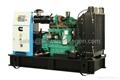 Cummins diesel generator 56kva/45kw,with