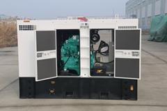 Cummins generator 60kva/48kw,silent type,with engine 4BTA3.9-G2