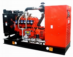 natural gas generator 63kva/50kw,Cummins engine,with open type
