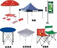 桌椅、帐篷系列