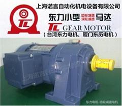 供应厦门东历中型减速电机