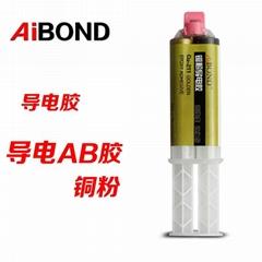 AiBOND Cu-211 銅粉導電膠 50g