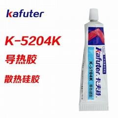 卡夫特  K-5204K  導熱硅膠 80g