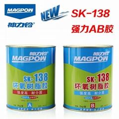 神力铃 SK-138 环氧树脂胶 2kg