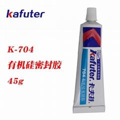卡夫特 K-704白色硅膠 45g