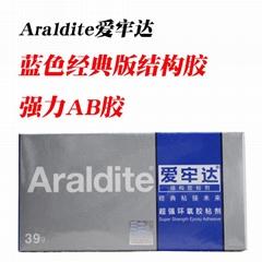爱牢达 蓝色经典版结构AB胶 39g