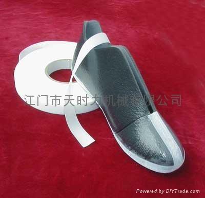 防水鞋手套压胶机 2
