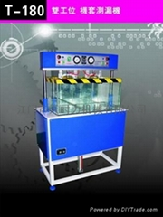Waterproof footwear sets of leak test machine