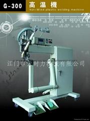 JIANGMEN TIANSHILI MACHINERY CO.,LTD