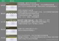 旭電鍍帶鋸條Asahi Electroplated saw 2