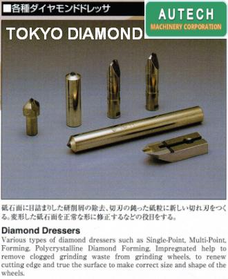 TOKYO Diamond Dressers (DTS修刀)