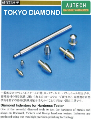 Diamon Indentors for Hardness Tester 硬度测试针