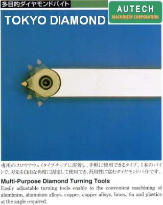 Multi-Purpose Diamond Turning Tools多角度型