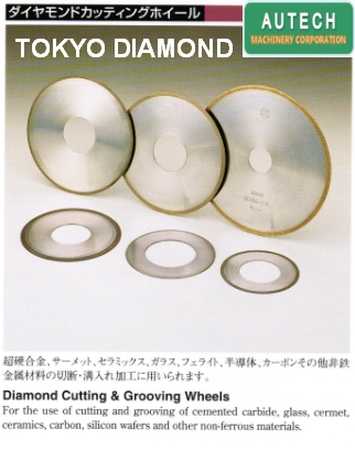 Diamond Cutting & Grooving Wheels切割刀轮