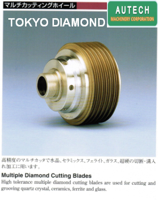 Multiple Diamond Cutting Blades多刃切断刀轮