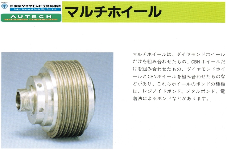 DTS金属结合剂多刀切断刀片、TokyoDiamond树脂结合剂多刃切断