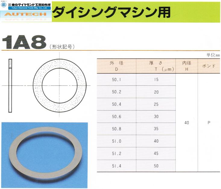 Tokyo Diamond Tools   DTS电镀结合剂切割刀片