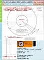 Nifec21inch546*184mmI.D. BLADE 2