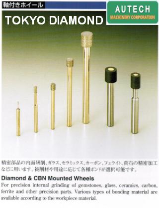 DTS轴付きホイール 东京钻石内研磨工具、TOKYO DIA 1