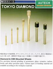 DTS軸付きホイール 東京鑽石內研磨工具、TOKYO DIA