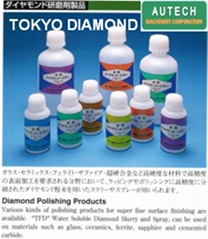 DTSダイヤモンド研磨剤制品、日本东京钻石会社研磨膏稀释液