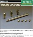 DTS硬度計圧子、東京鑽石硬度測試頂針、TOKYO DIA 1