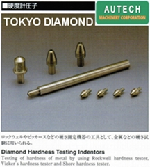 DTS硬度计圧子、东京钻石硬度测试顶针、TOKYO DIA