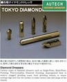 DTS硬度計圧子、東京鑽石硬度測試頂針、TOKYO DIA 3