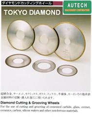 DTSフェザーカッター、東京鑽石切割刀片、TOKYO DIA
