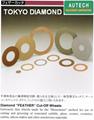 DTSフェザーカッター、東京鑽石切割刀片、TOKYO DIA 2