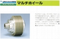 日本東京鑽石樹脂結合劑、金屬結